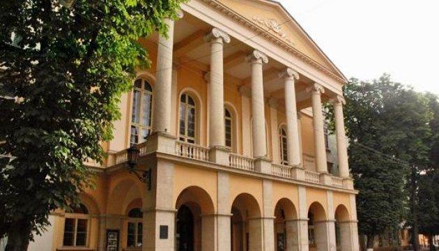 МКМС пропонує юриста-медіатора для вирішення ситуації в театрі імені Заньковецької