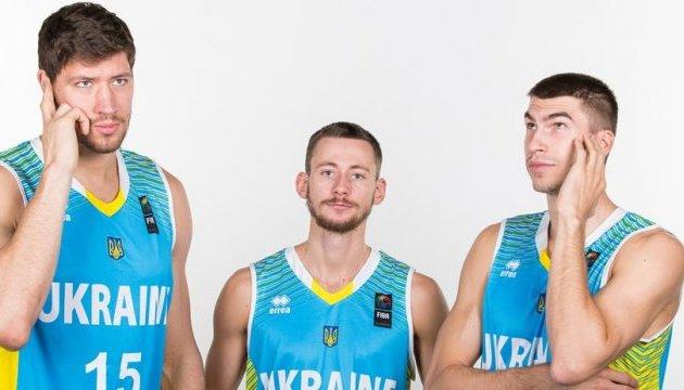 Українці поступилися Німеччині на старті Євробаскета -2017
