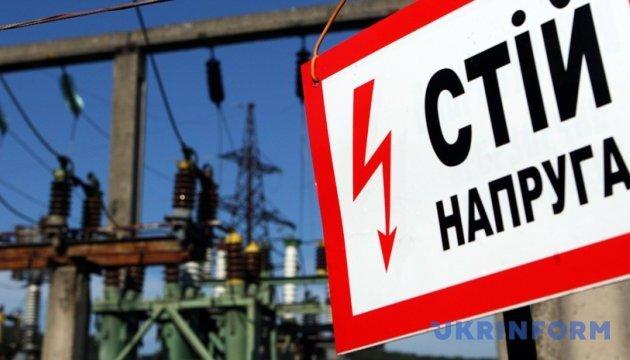 НКРЭКУ выдала первую лицензию на поставку электроэнергии по сокращенной процедуре