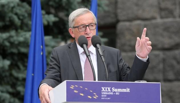 Юнкер сказал, от чего будет зависеть вступление Румынии в Шенген