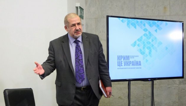 Constitutional amendments on establishment of Crimean Tatar autonomy to be ready by late September