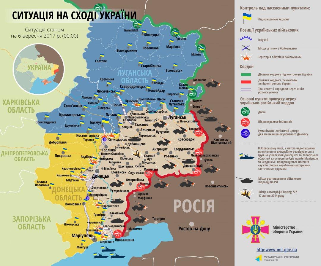 Минулої доби вАТО поранили одного українського військового, загиблих немає