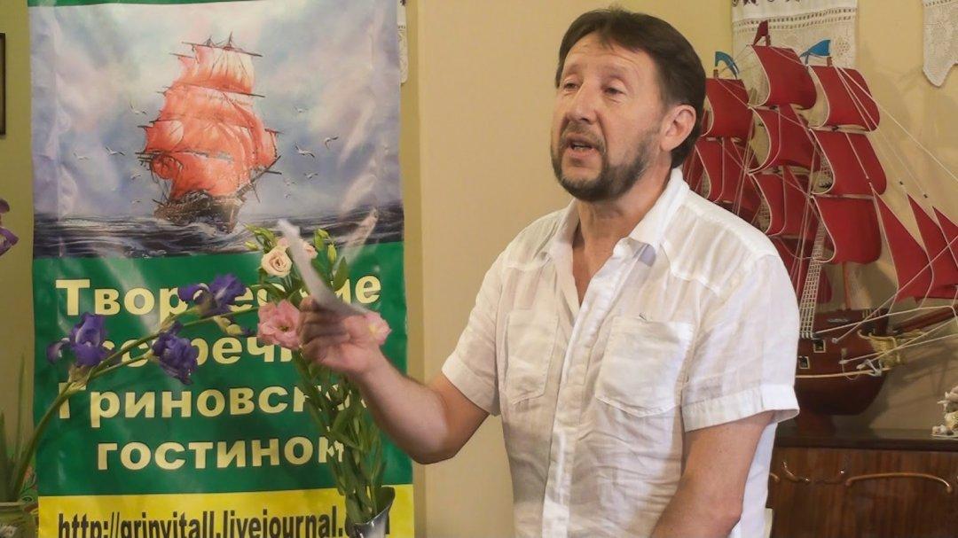 Сергій Черепанов, громадський активіст, прозаїк, публіцист