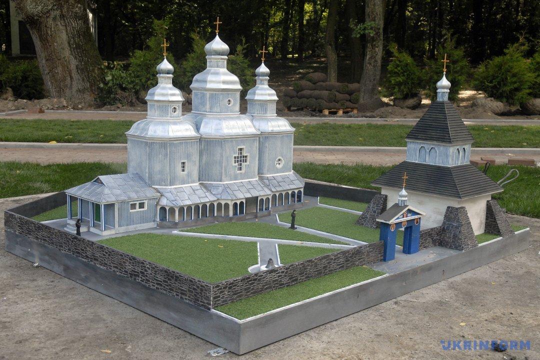 Микoлaївська церквав мініатюрі