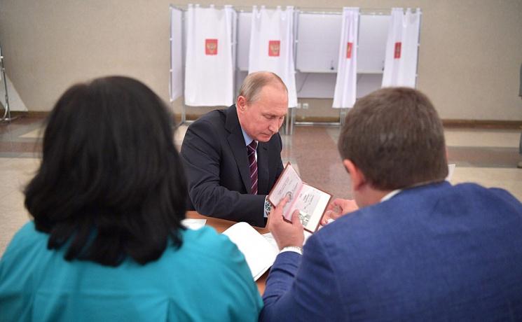 Президент РФ Володимир Путін проголосував на муніципальних виборах в Москві // Фото: kremlin.ru