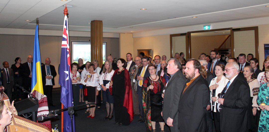 Гості українського національного прийняття в Канберрі