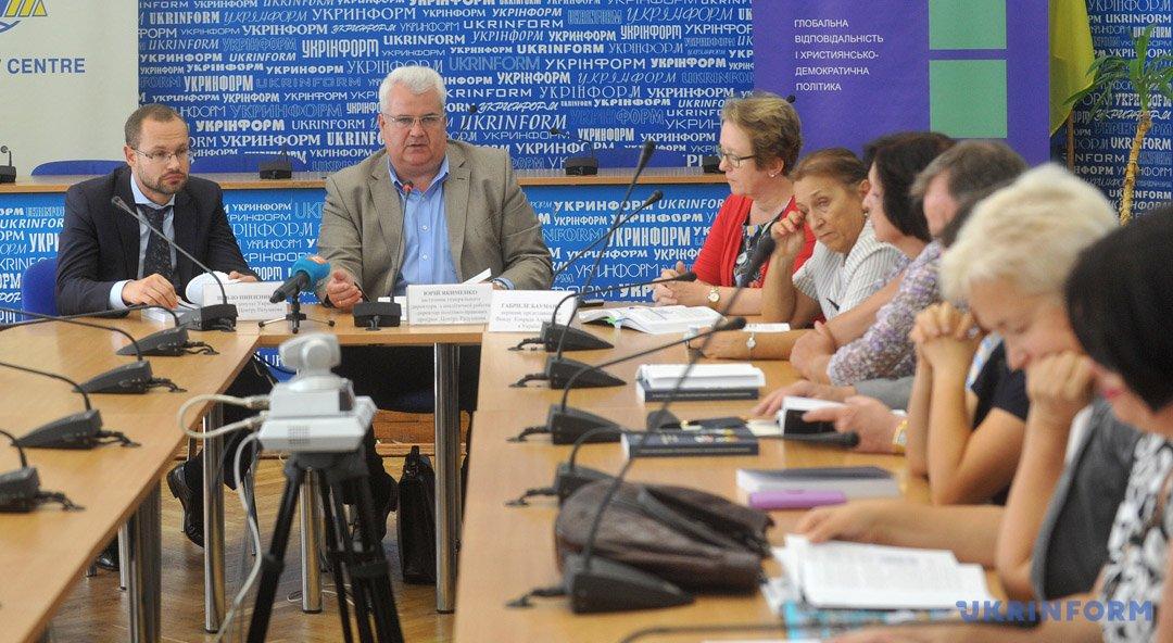 Учасники презентації видання Центру Разумкова