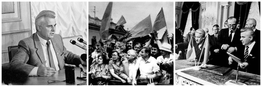 Леонід Кравчук і Борис Єльцин у дні розпаду Союзу
