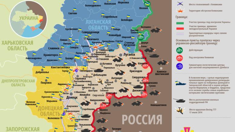 30 вражеских обстрелов засутки, под Крымским ранен боец АТО— Штаб