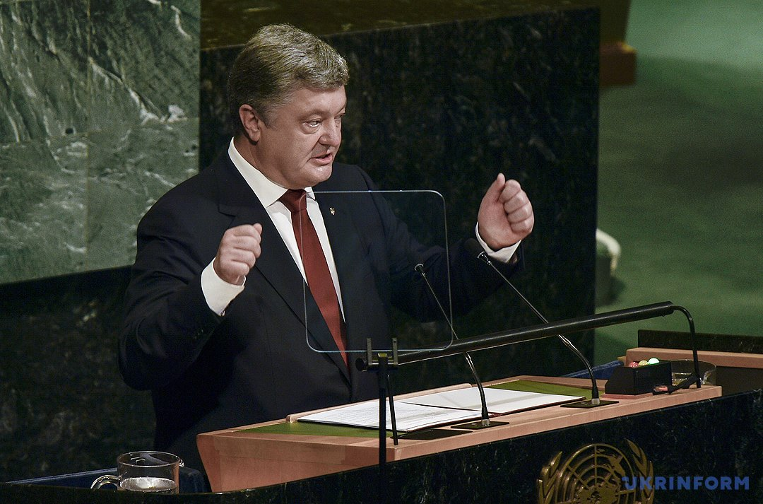 Виступ президента України Петра Порошенка на Генасамблеї ООН