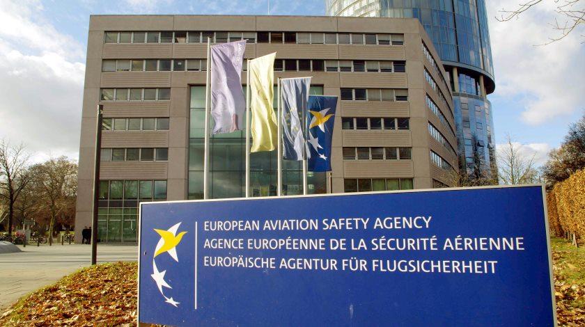 Європейське агентство авіаційної безпеки (EASA)