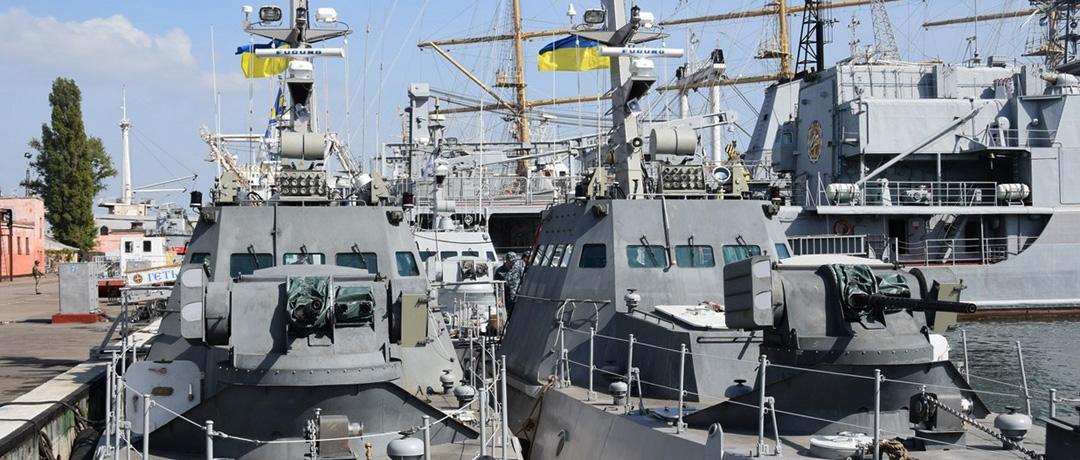 Українські катери ВМС