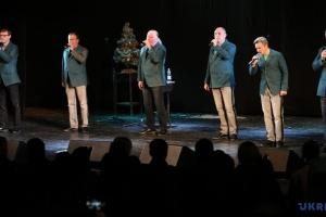 """""""Пиккардийская Терция"""" и незрячие дети записали альбом рождественских песен"""