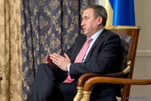 """Решение об """"украинской поправке"""" повлияет на диалог с Польшей - Дещица"""