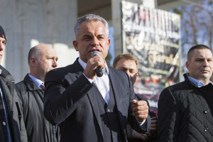 Олигарх Плахотнюк покинул пост главы Демпартии Молдовы