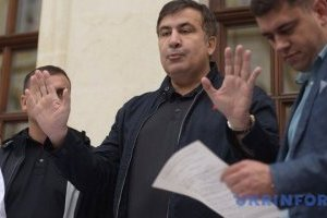 Energy vampire by the name of Saakashvili