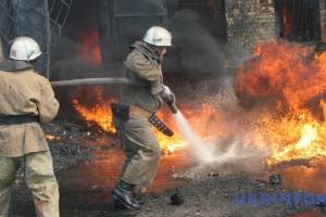 Украина отмечает День спасателя. Зеленский вручил награды
