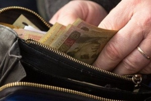 Ukraine's average pension as of Jan 1 was UAH 3.5 thousand