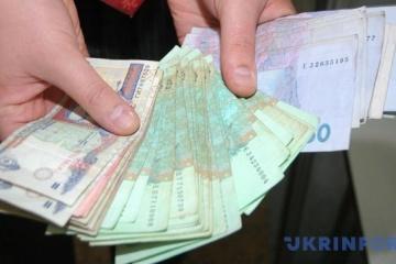 UAH-Wechselkurs um 8 Kopeken gefallen