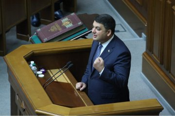 Healthcare spending may increase by UAH 10 billion next year – PM Groysman