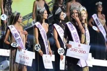 Polina Tkach crowned Miss Ukraine 2017.  Photos