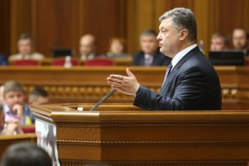 Ukrainian exports to the EU grew by 23% for six months – President