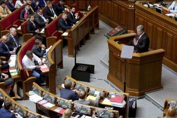 Poroshenko: El ámbito de las TI es uno de los clave para la economía ucraniana