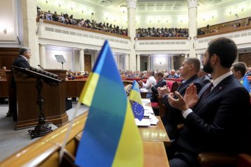 President Poroshenko: Ukraine's GDP growth to reach 4% by 2020