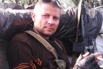 Le Bureau du Procureur a annoncé au combattant séparatiste« Français », qu'il était l'objet de soupçons