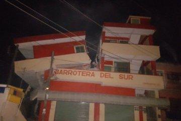 Землетрус у Мексиці: нарахували вже майже 90 жертв
