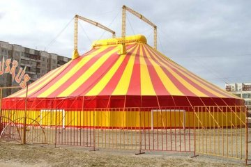 Ukraine may ban use of wild animals in circuses