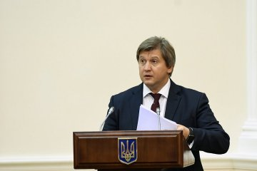 Minister Danyliuk: Ukraine intends to complete programme of cooperation with IMF by 2019