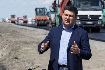 Groysman: El presupuesto prevé UAH 40 mil millones para la reparación y construcción de carreteras
