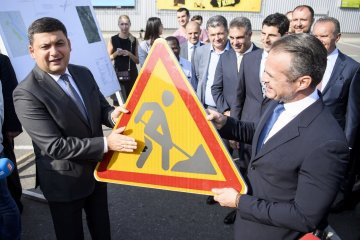 El jueves Groysman inspecciona los trabajos de reparación de carreteras en tres regiones