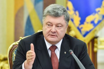 Poroshenko on US coal supply to Ukraine: Russia has lost another tool for energy blackmailing