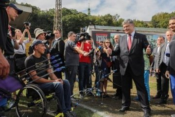 President Poroshenko: Ukraine will root for national team at Invictus Games. Photos