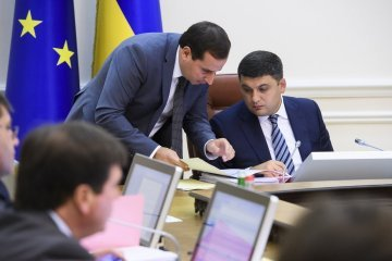 Taxes not to be raised next year, Groysman assures