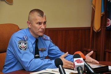 Донецькій поліції представили нового очільника