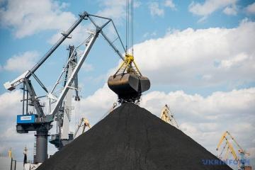 El cuarto buque con carbón africano llega al puerto Uzhny