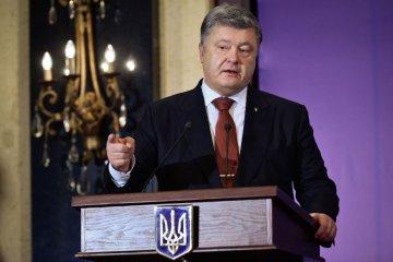 Poroshenko felicita al presidente de Eslovenia por ser reelegido