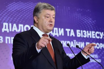 Poroshenko: Energy carriers will no longer be instruments for blackmailing Ukraine