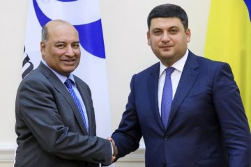 EBRD President: We believe in Ukraine as one of our largest markets