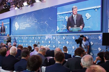 Associated countries should join discussion about future of Europe – Poroshenko