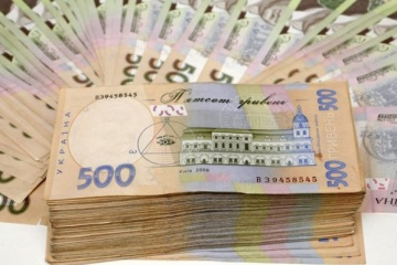 Taxpayers in Donetsk region transfer over UAH 15 bln to consolidated budget