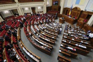 Рада сегодня не приняла еще ни одной поправки к судебной реформе