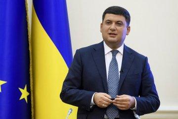 Le budget 2018 prévoit 48 milliards de hryvnias pour la reconstruction des routes