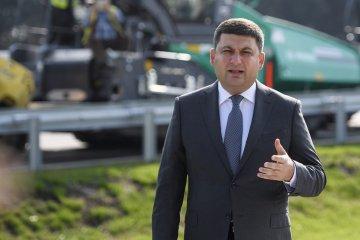 Volodymyr  Groїsman : le budget 2018 prévoit une croissance du PIB de 3%