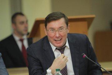 Yuriy Loutsenko : tout le groupe des employés de l'Agence nationale de lutte contre la corruption est hors la loi