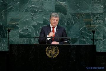 Poroshenko: La guerra de tres años con Rusia provocó la muerte de 10.000 personas
