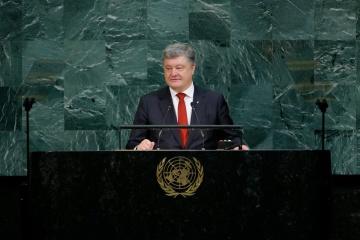 Poroschenko: Friedensmission soll das gesamte besetzte Gebiet umfassen